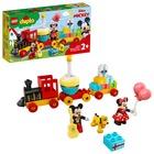 LEGO DUPLO Disney Mickey és Minnie születésnapi vonata 10941