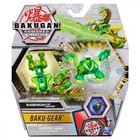 Bakugan: Baku-Gear - Ramparian