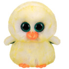 Beanie Boos: Lemon Drop figurină pui de pluș - 24 cm