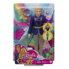 Barbie Dreamtopia: Átváltozó sellő - Ken