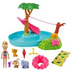 Barbie The Lost Birthday - Aventura în junglă