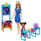 Barbie űrkaland: Barbie tanterme