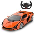 Rastar: Lamborghini Sian - 1:14 - mașinuță cu telecomandă