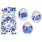 Husvéti mintás tojás zsugorfólia 10 darabos szett - kék