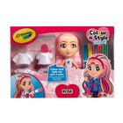 Crayola: Colour n Style Dolls Deluxe - Rose