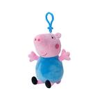 Peppa Pig: portofel de pluș - diferite
