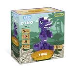 Wader: Baby Blocks Dino cuburi de construcții - T-Rex