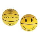 Vektory Minge de baschet cu model smiley - galben