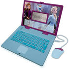 Frozem: Laptop educativ - în lb. maghiară și engleză