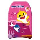 Baby Shark: Úszódeszka 42 x 32 x 3,5 cm - rózsaszín