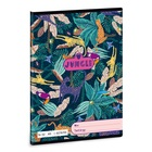 Jungle: caiet cu linii pentru clasa a II-a - A5