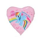 Én kicsi pónim: Rainbow Dash szív formájú fiólia lufi, 46 cm