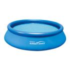 Summer Waves: Piscină cu inel gonflabil cu pompă de filtrate - 366 cm, albastru