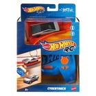 Hot Wheels RC: Mini Cars - Cybertruck