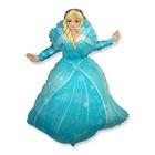Frozen: Balon folie Elsa - 61 cm