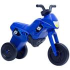 Műanyag kismotor, maxi - kék