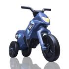 Műanyag motor kicsi - kék