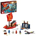 LEGO Ninjago: A Sors Adománya utolsó repülése 71749