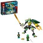 LEGO Ninjago: Lloyd hidrorobotja 71750
