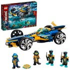 LEGO Ninjago: Ninja sub speeder 71752