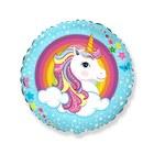 Balon folie cu model unicorn - 45 cm