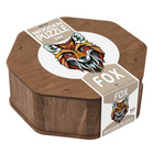 Vulpe puzzle siluetă din lemn, cu piese speciale - 141 de piese
