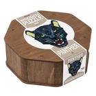 Pantera neagră puzzle siluetă din lemn, cu piese speciale - 102 de piese