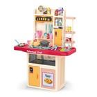 Talented Chef: Bucătărie pentru copii - roz, 74 piese