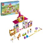LEGO® Disney Princess Belle és Aranyhaj királyi istállói 43195