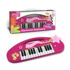 Bontempi: I Girl 24 billentyűs szintetizátor, mini - rózsaszín