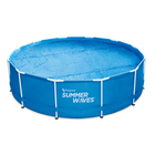 Summer Waves: Medence solar takaró 305 cm-es medencéhez - CSOMAGOLÁSSÉRÜLT