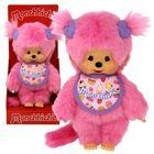 Monchhichi: Rózsaszín cukorka baba