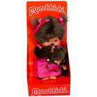 Monchhichi anyuka és kicsinye 20cm rózsaszín - CSOMAGOLÁSSÉRÜLT