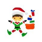 Karácsonyi manó zselés ablakdísz