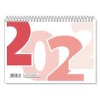 Asztali naptár, 23TA, 2022