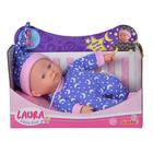 Laura Little Star baba sötétben világító pizsamával