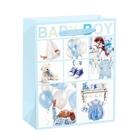 Baby Boy ajándéktasak - 26 x 32 cm