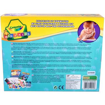 Crayola Színező és matricázó készlet - . kép