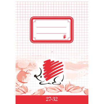 ICO Süni A5-ös füzet - négyzetrácsos 27-32