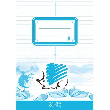 ICO Süni A5-ös füzet - szótárfüzet