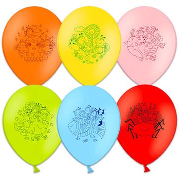 Bogyó si Babóca: Baloane cu modele - 6 buc.