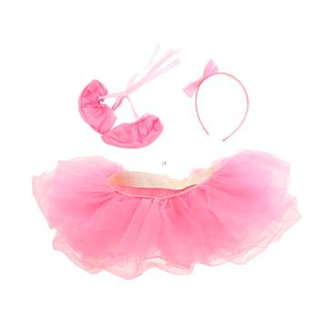 Balerina jelmez szett - rózsaszín, 90-120 cm-es méret