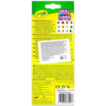 Crayola Kétvégű színes ceruza 12 db-os - . kép