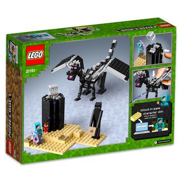 LEGO Minecraft: A Vég csata 21151 - . kép