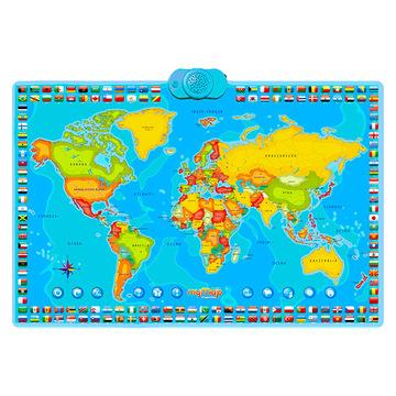 MyMap: Az én világtérképem - . kép