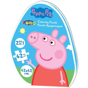 LUNA Peppa malac puzzle - 42 db-os