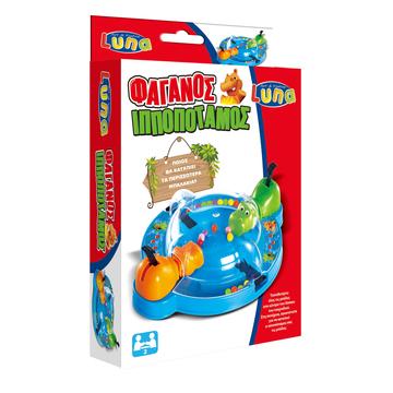 Luna: Hippo golyófaló társasjáték - . kép