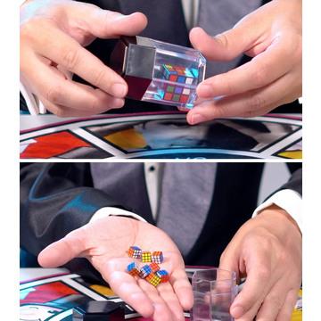 Rubik: Trucuri magice cutie magică - în lb. maghiară - .foto